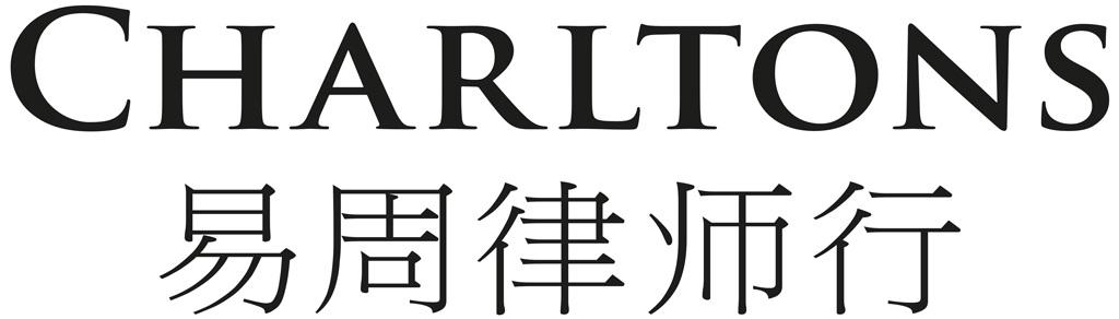 Charltons logo