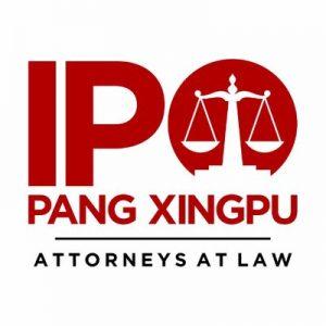 IPO Pang Xingpu