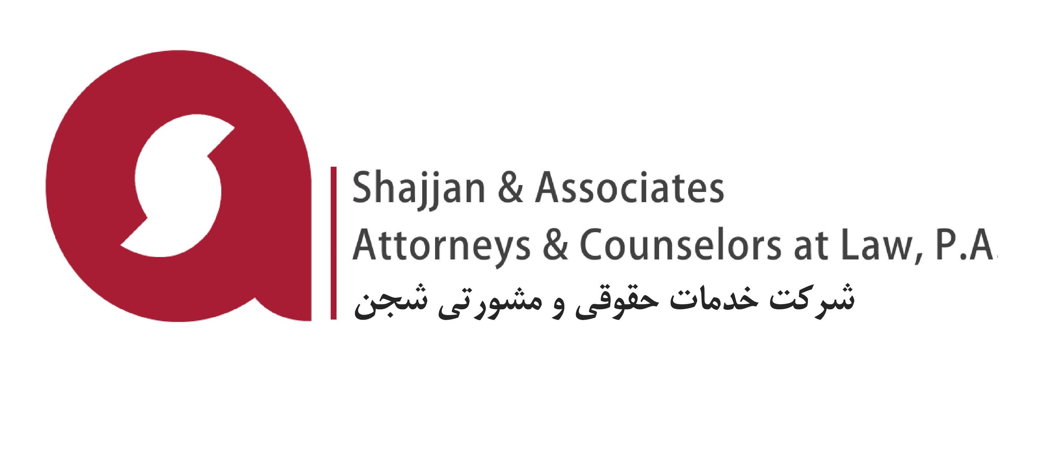 Shajjan & Associates