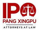IPO Pang Xingpu logo