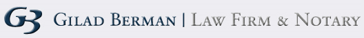 Gilad Berman Law Firm & Notary logo