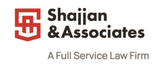 Shajjan & Associates logo