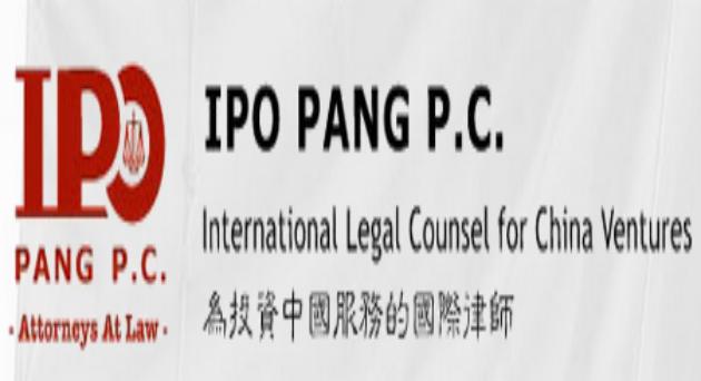IPO PANG