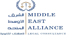 Middle East Alliance Legal Consultancy logo