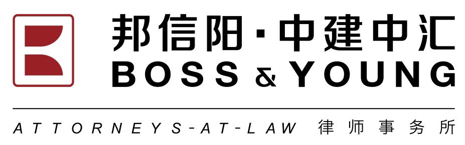 Boss & Young logo