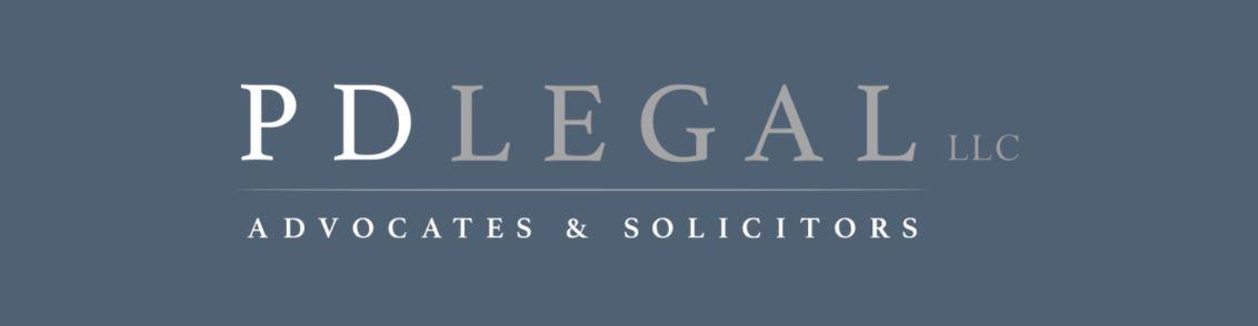 PDLegal LLC logo