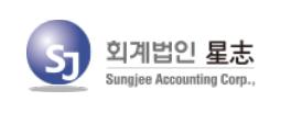 Sungjee Accounting Corp logo