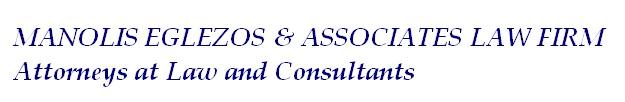 Manolis Eglezos & Associates logo