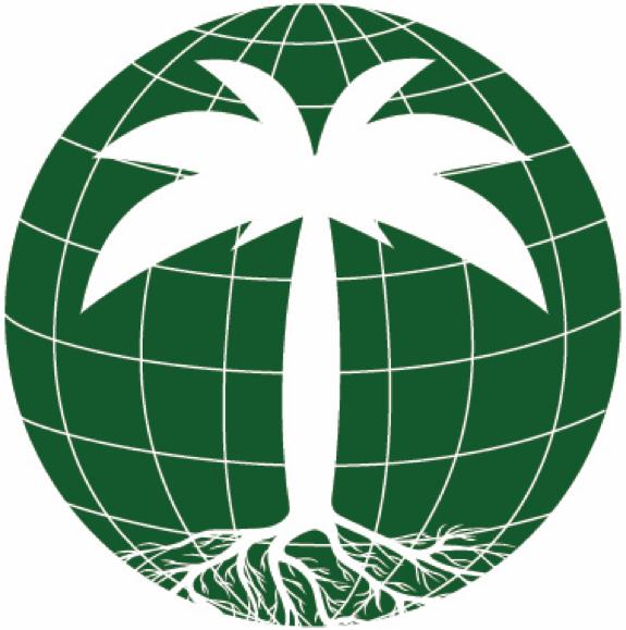 Al-Sharif Law Firm logo