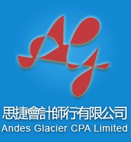 Andes Glacier CPA Limited, Certified Public Accountants logo