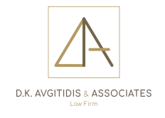D.Κ. Avgitidis & Associates Law Firm logo