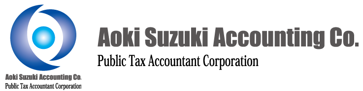 Aoki Suzuki Accounting Co. logo