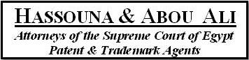 Hassouna & Abou Ali logo