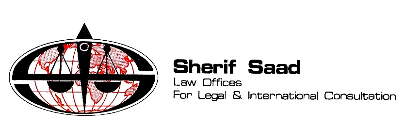 Sherif Saad Law Offices logo