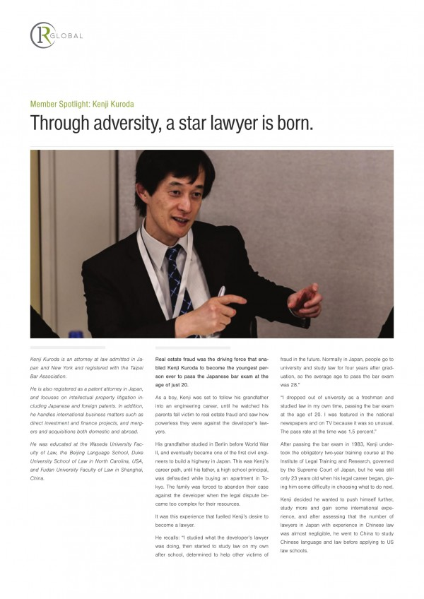 Kenji Kuroda Member Spotlight: Through adversity, a star lawyer is born
