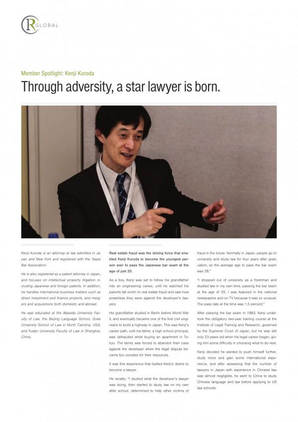 Kenji Kuroda Member Spotlight: Through adversity, a star lawyer is born