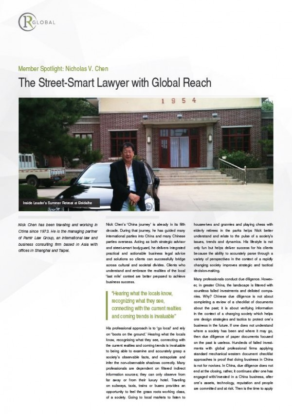 Member Spotlight: Nicholas V. Chen - The Street-Smart Lawyer with Global Reach